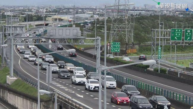國慶連假第一天!高公局揭「6大地雷路段」 | 華視新聞