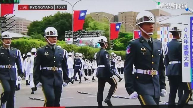 BBC報導北韓誤用我國慶 日網友熱議 | 華視新聞