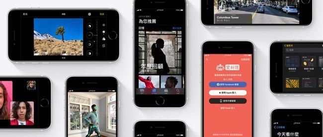 當果粉只要13900元!新機登場 3款iPhone降價 | 華視新聞