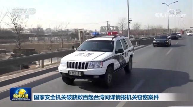 中官媒刊《告台灣情治部門書》:盼頑固份子早早收手 | 華視新聞