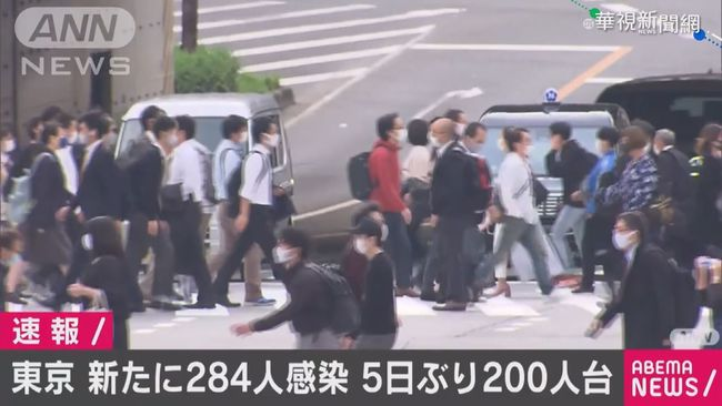 感染 速報 東京 者 東京都、感染者数公表を午後4時45分に変更 速報やめ確定報に(毎日新聞)