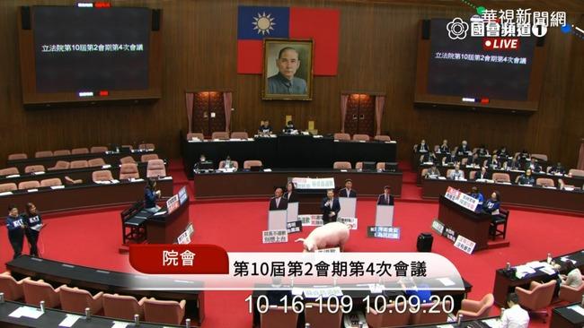 藍營為美豬三度杯葛議事 蘇貞昌嗆:心虛傲慢 | 華視新聞