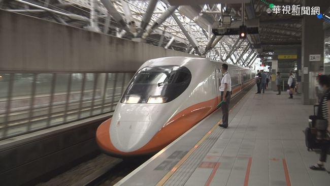 北宜高鐵拍板定案!南港到宜蘭最快僅17分鐘 | 華視新聞