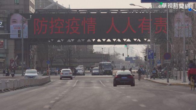青島1089萬人皆陰性 醫護酸: 突破科學的超自然現象   華視新聞