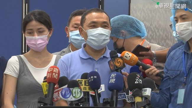公費流感疫苗50-64歲暫緩施打 侯友宜盼「多多體諒」 | 華視新聞