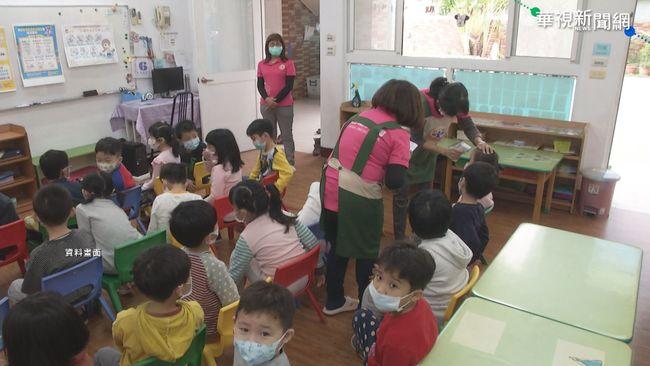 母向幼園師要求看小孩照遭拒 網怒:老師不是攝影師   華視新聞