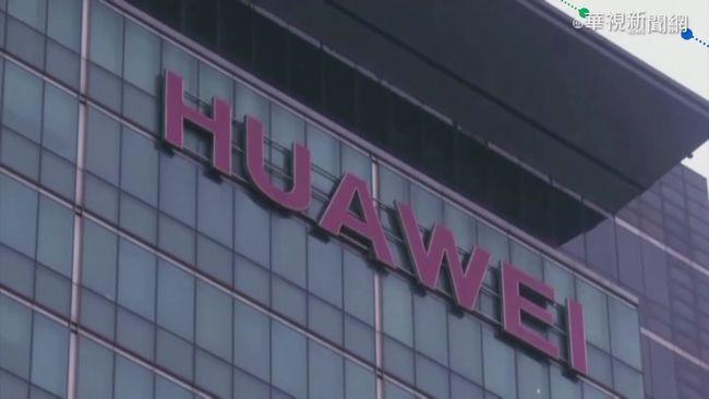 成歐盟首國!瑞典5G建設新令中國華為OUT | 華視新聞