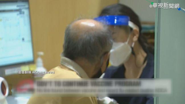 「針」要命! 南韓流感疫苗已48死 | 華視新聞