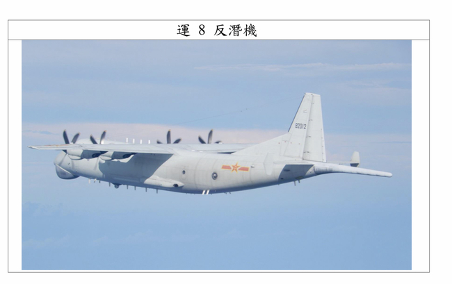 解放軍頻擾台原因曝光?! 《環時》:找美軍核潛艦 | 華視新聞