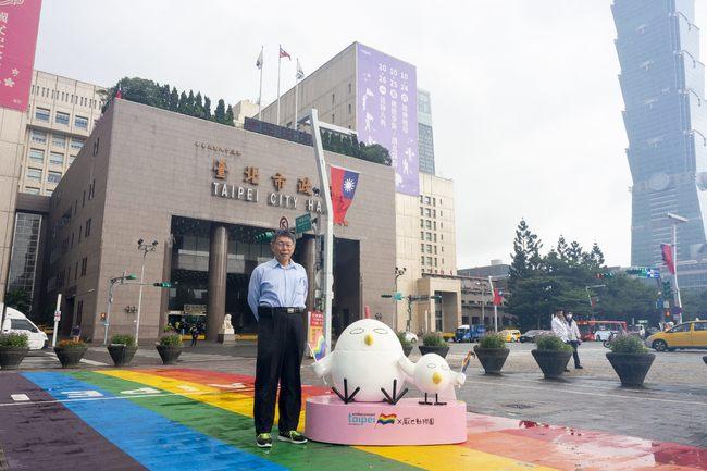 北市亞洲第一!柯文哲簽署加入「國際彩虹城市網絡」 | 華視新聞