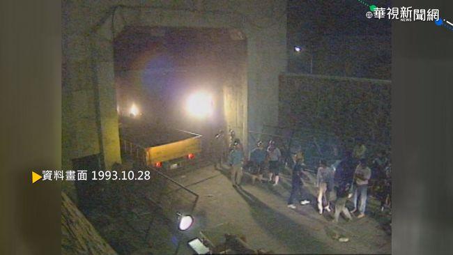 【歷史上的今天】新天輪電廠試車爆炸 6死26傷1失蹤 | 華視新聞
