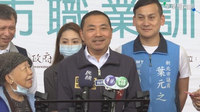 2021年全運會在新北 首度將「電競」納入賽事   華視新聞