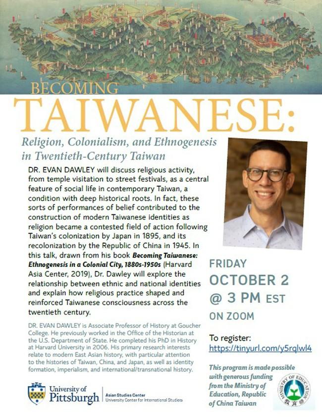 教育部與美匹茲堡大學合作! 從課堂到影展「介紹台灣」   華視新聞