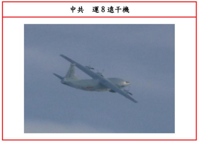 快訊》共機單日來兩趟!空軍防空飛彈追監 | 華視新聞
