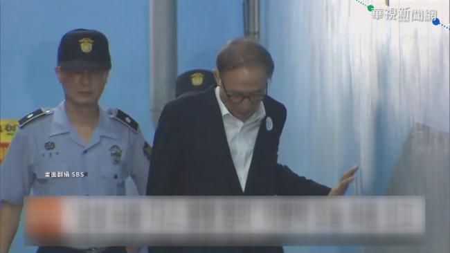 李明博涉貪 判17年罰金130億韓元 | 華視新聞