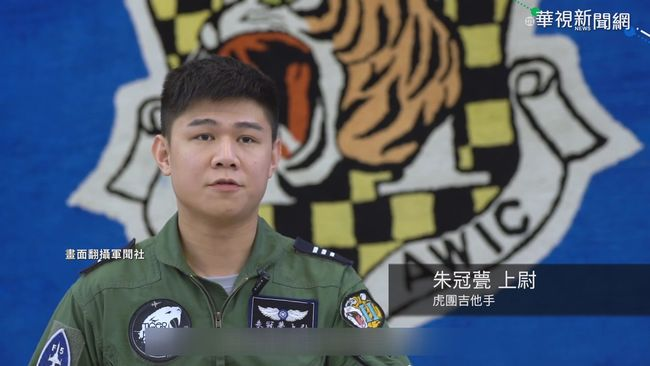 飛官不幸殉職 國防部:捍衛領空的決心不會停止 | 華視新聞