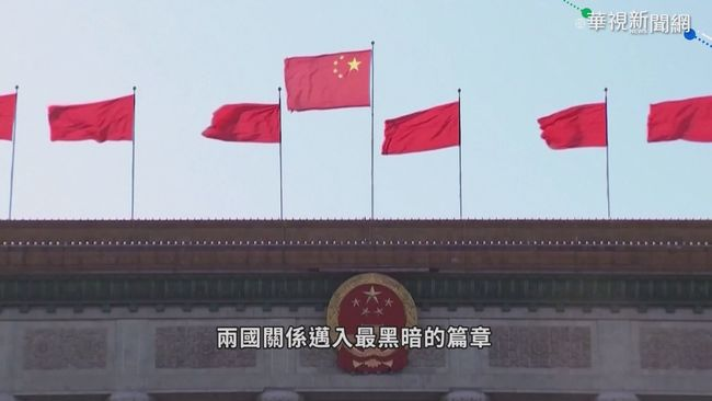 美中撕破臉?! 外交.貿易.媒體成戰場 | 華視新聞