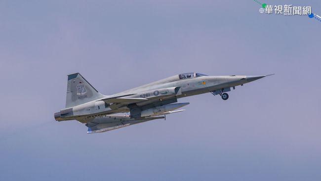 F-5E太老舊才發生事故?空軍司令部回應了 | 華視新聞