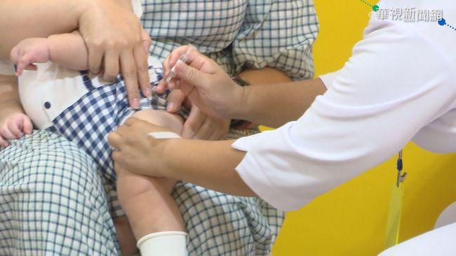 公費流感疫苗剩129萬劑 嬰幼兒接種率不到4成 | 華視新聞