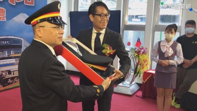 台日鐵道締結姊妹站 礁溪.萬華入選   華視新聞