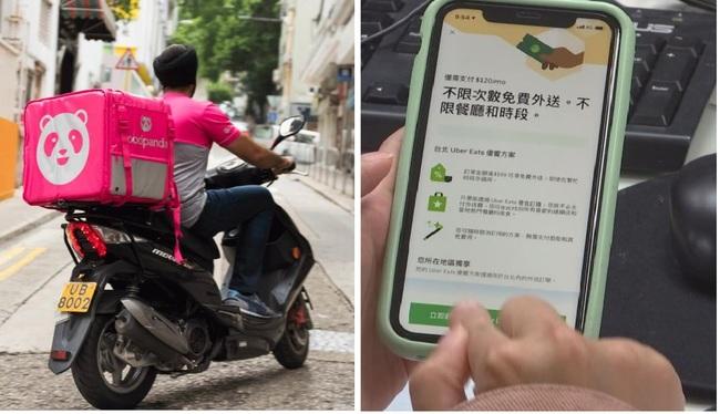 外送大戰!Uber Eats推65折、Foodpanda祭3大優惠碼 | 華視新聞