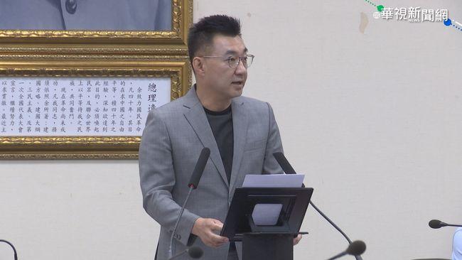 反對萊豬營養午餐 江啟臣號召11/22上凱道   華視新聞
