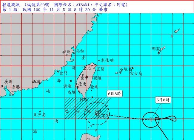 「閃電」路徑偏北!不排除發布陸上警報 | 華視新聞