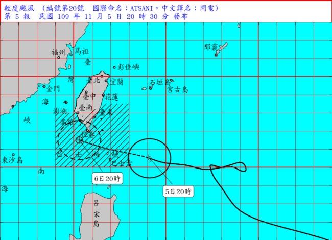 閃電颱風陸警發布! 台東、屏東防強風豪雨 | 華視新聞