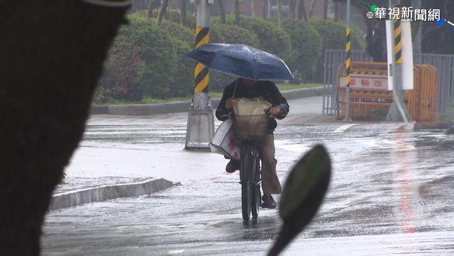 閃電颱風來了 屏東縣6鄉鎮、綠島、蘭嶼停班停課 | 華視新聞