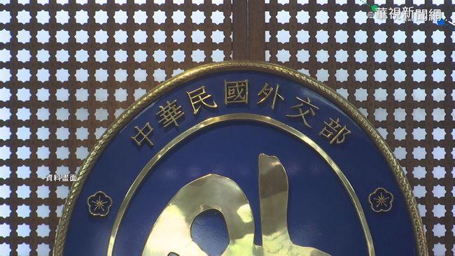 WHA復會台灣仍被排除!外交部:高度遺憾、不滿 | 華視新聞