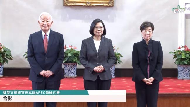 張忠謀再任APEC領袖代表 蔡英文交付2大任務   華視新聞