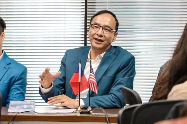 網封「台灣版拜登」 朱立倫笑:乾脆叫拜「倫」 | 華視新聞