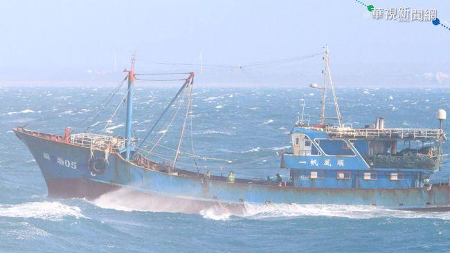 中國籍漁船又越界 千噸巡護7號驅離   華視新聞