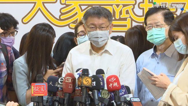 政院小編做圖卡惹議 柯P酸:蘇都不用道歉 了不起 | 華視新聞
