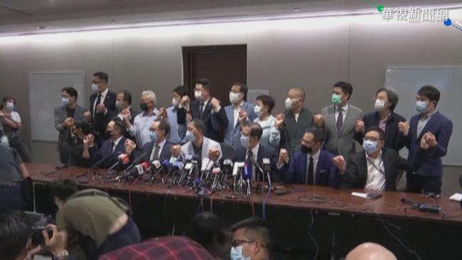 港15民主派議員總辭 港澳辦生氣了:公然挑戰中央權威 | 華視新聞