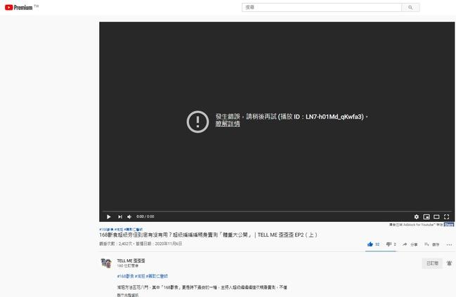 【更新】瘋狂轉圈圈!YouTube大當機...官方搶修了 | 華視新聞