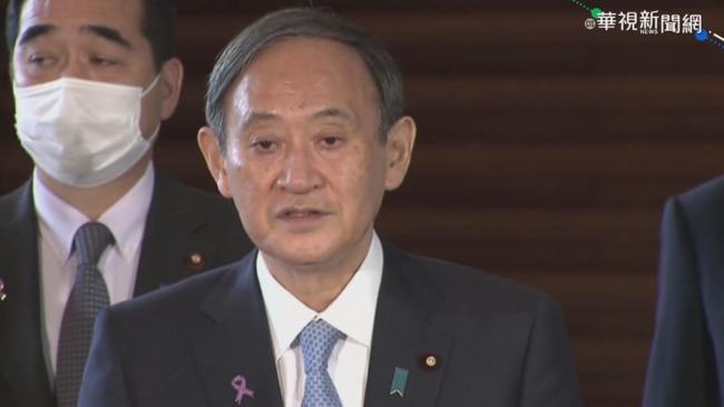 保持雙邊合作 拜登與日韓領袖通話 | 華視新聞