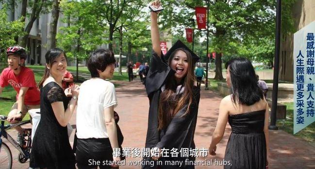 汲取留學養分  8年級生迎戰國際職場 | 華視新聞