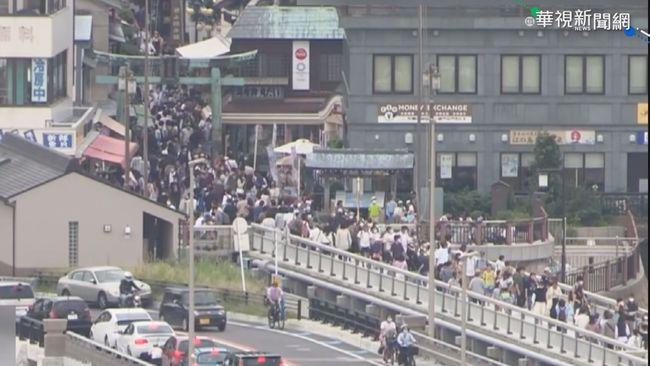 單日增1635人確診 日本限制大型活動人數到明年   華視新聞