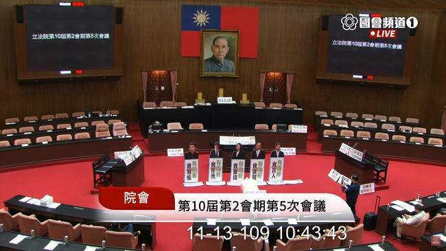 國民黨9度杯葛 蘇貞昌喊:都已經豬「八」戒了 | 華視新聞