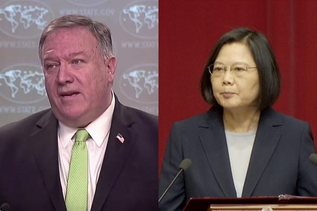 美國務卿認證「台灣非中國一部分」 府:不爭的事實 | 華視新聞