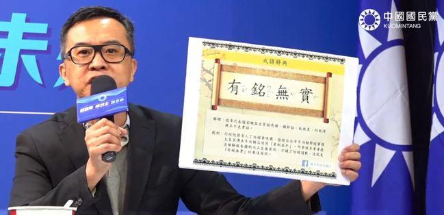 牛肉麵風波延燒!他創新成語「有銘無實」酸爆丁怡銘   華視新聞