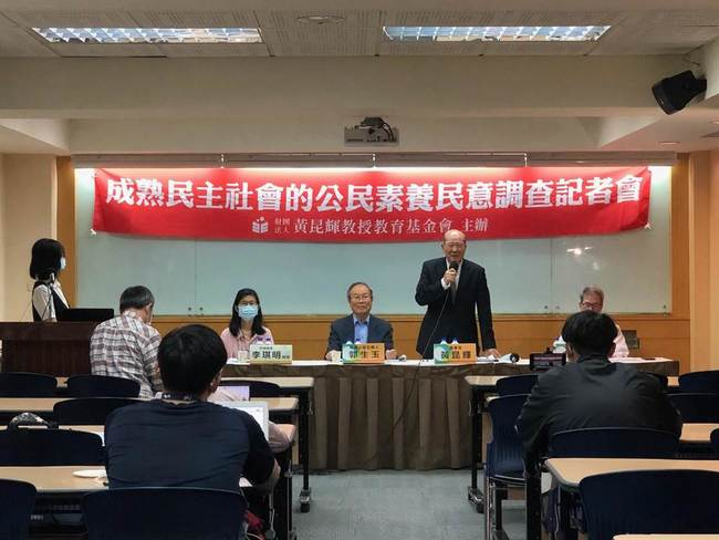 公民素養民調:「關心公共議題」最重要 表現卻最差 | 華視新聞