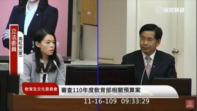 「千名學生意圖輕生」潘文忠悲痛籲:以關懷取代指責 | 華視新聞