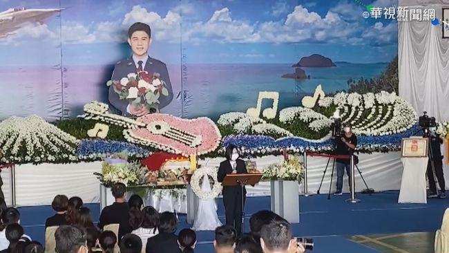 殉職飛官朱冠甍告別式 蔡英文親頒褒揚令、追晉中校 | 華視新聞