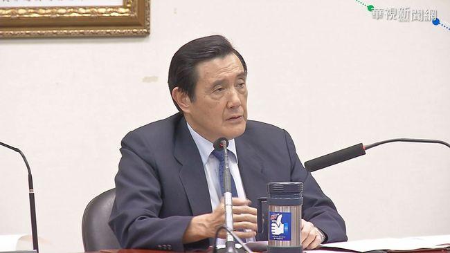 RCEP排除台灣 馬英九批:太陽花阻《服貿》誤國 | 華視新聞
