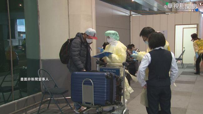 印尼籍移工11/20起入境集中檢疫 暫緩4仲介移工來台   華視新聞