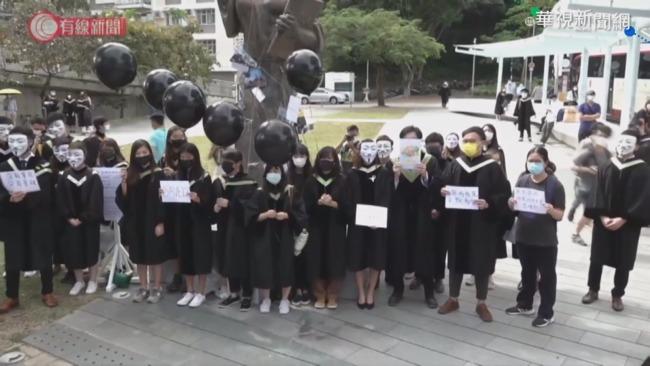中大畢業生畢業遊行 校方:涉港獨已報警   華視新聞