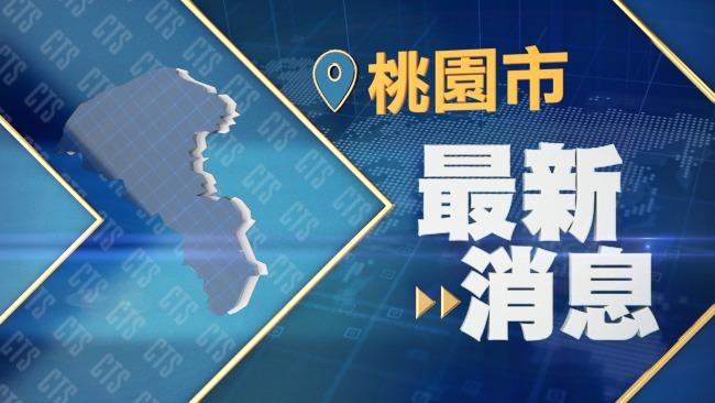 快訊》王浩宇罷免二階達標 中選會:明年1/16投票   華視新聞