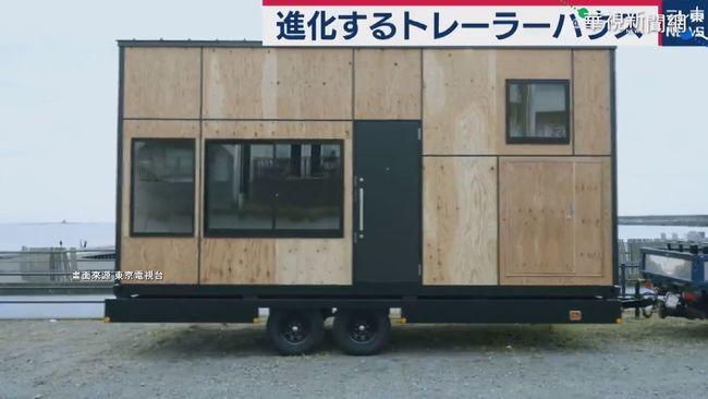 疫情衝擊「露營拖車」夯 宛如移動套房 | 華視新聞
